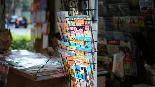报刊亭,中国剪影壁纸