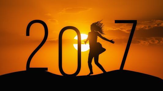 2017,新的一年,快乐的女孩,5K,暮光之城壁纸