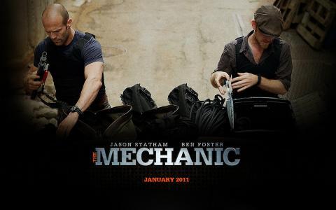 Механик,机械师