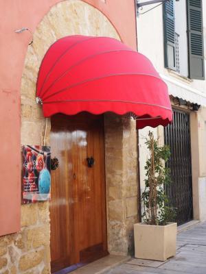 音乐, 遮阳篷, 商务遮阳篷, 负荷遮阳篷, 门面遮阳篷, 太阳保护, 红色