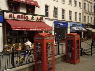 伦敦, 街景, 欧洲, 英国, 电话盒, 电话, 英国