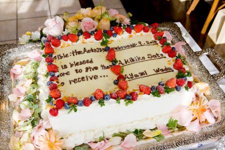 婚礼, 婚礼蛋糕, 婚姻, 蛋糕, 圣经 》, 单词, 引号